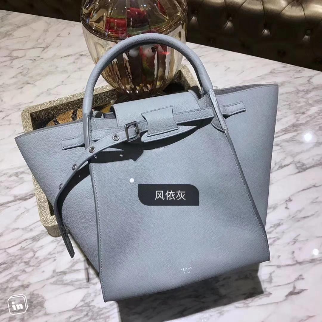 CÉLINE 购物袋 专柜同步发售 中号24cm 风衣灰 进口荔枝纹牛皮