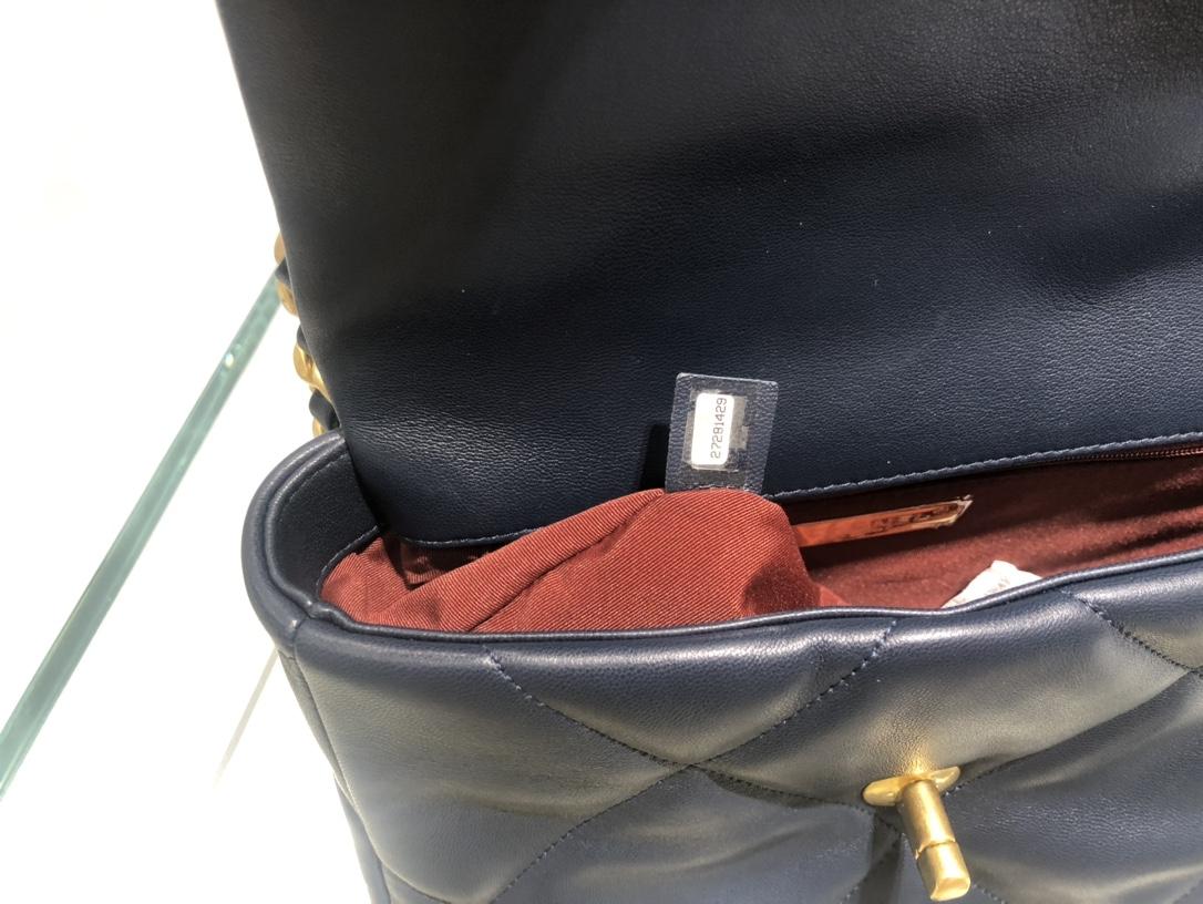香奈儿中国官网 【真品级】~ 法国进口小羊皮Chanel2019秋冬新季系列 宽格纹粗链条翻盖包  16*26*9cm 全套包装深蓝色