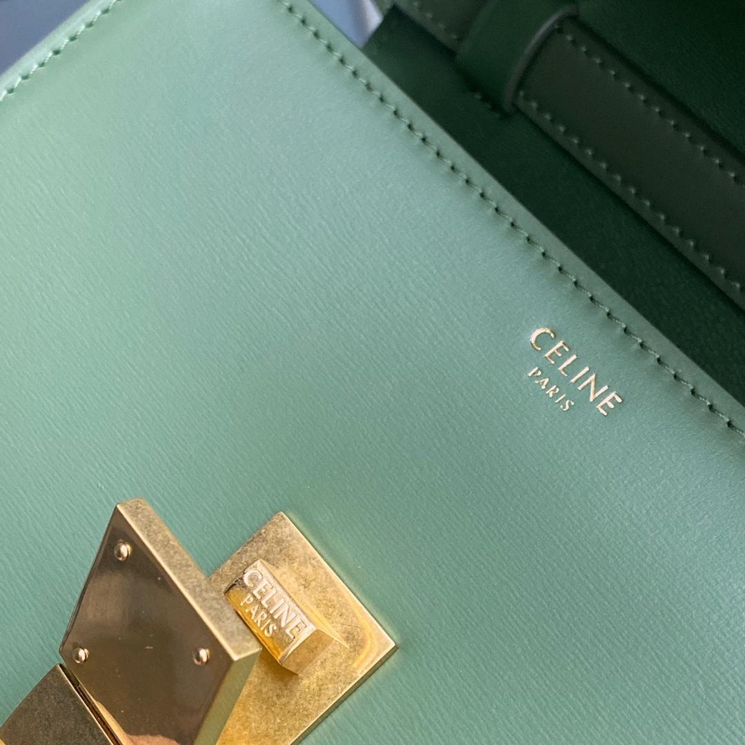 Celine 思琳 Box Teen 18.5cm 牛油果绿 文艺清新