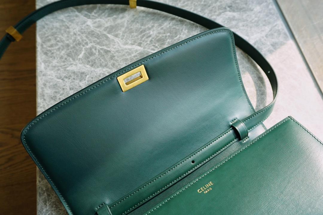 Celine 思琳 Box 24cm 墨绿色 复古得浑然天成