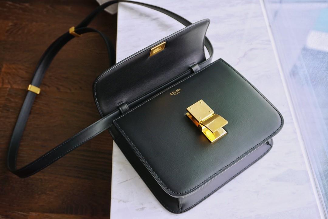 Celine 思琳 Box 中号/18.5cm 黑色 出镜率高,低调优雅!
