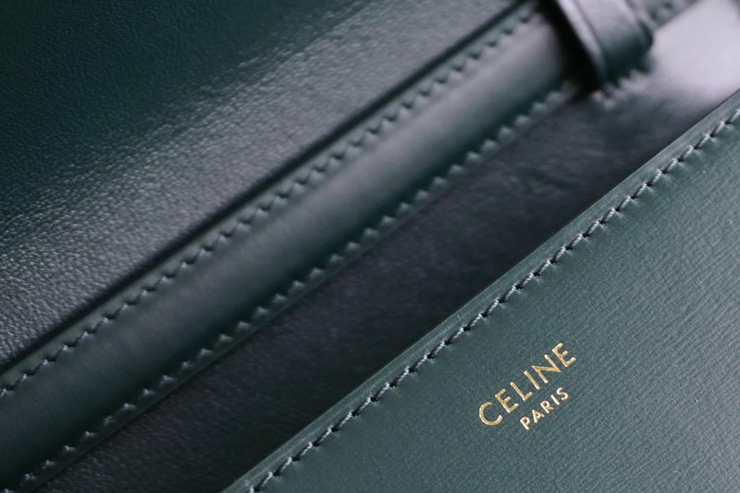 Celine 思琳 Box 豆腐包 18.5cm 复古墨绿色 四季都能搭