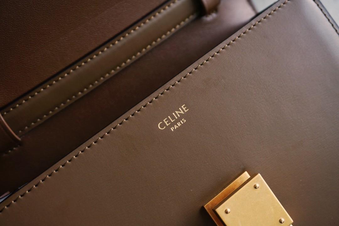 Celine 思琳 Box 小号/16cm 焦糖色 极简经典款